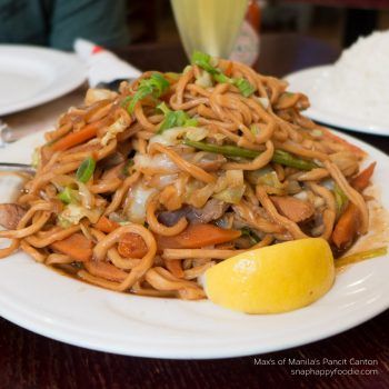 Eating Out: Max's Restaurant/Max's of Manila | Jersey City, NJ